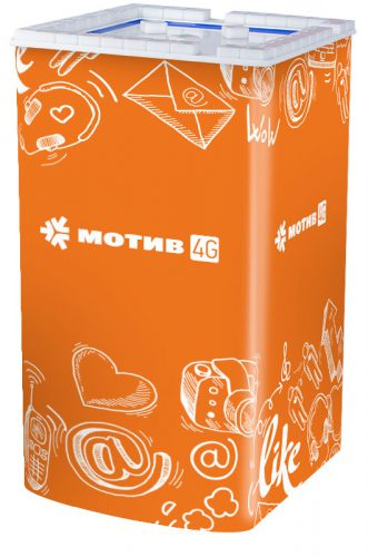 mash-machine-branding-2